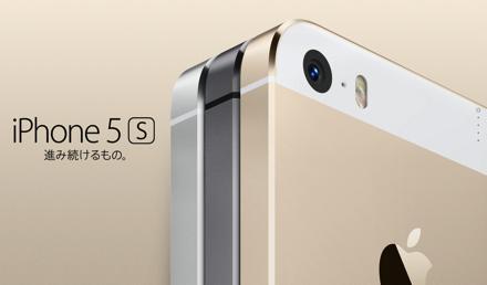 [C]iPhone5s・5cの特徴がよくわかる製品動画のクオリティが安定して素晴らしい!!
