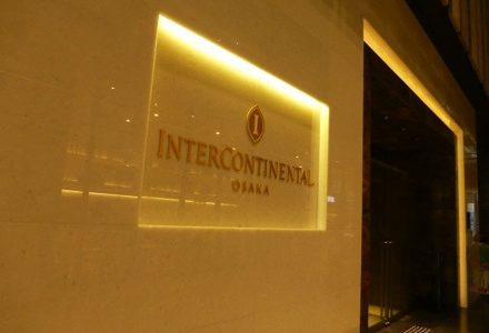 【口コミレビュー】インターコンチネンタルホテル大阪  ルームサービスも抜群の優雅なホテル