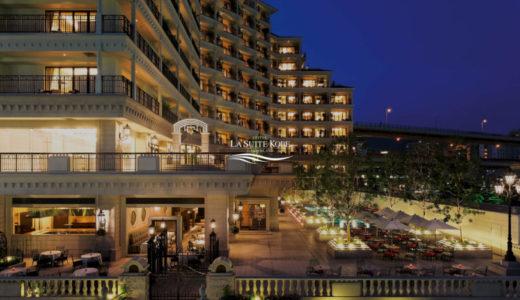 『ラ・スイート神戸ハーバーランド』宿泊記 夜景が綺麗&朝食で優雅な時間を過ごせるホテル【口コミレビュー】