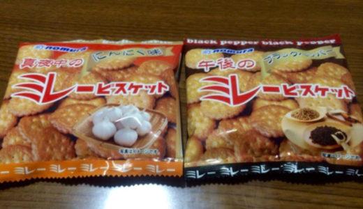 [C]高知県民懐かしのお菓子ミレービスケットを購入!素朴で飽きのこない味がお土産にピッタリ!