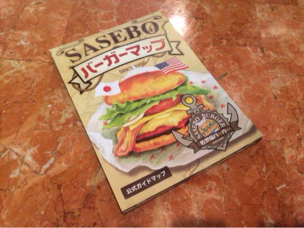 [C]佐世保バーガーで人気のmisa rosso(ミサロッソ)のハンバーガー旨すぎる!