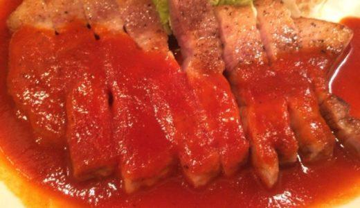 [C]東梅田の洋食屋 グリル欧風軒のポークチャップを食べてきた