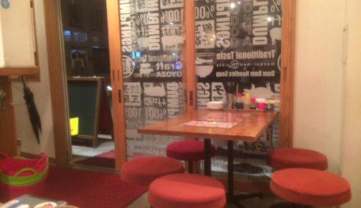 [C]堺筋本町近くのドドンパ酒場で珍しい餃子を堪能