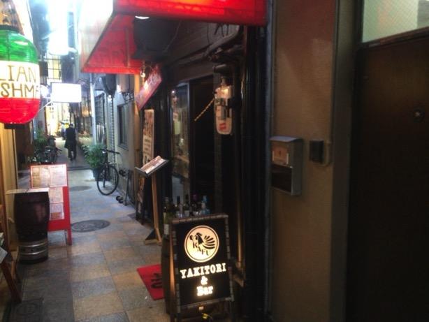 [C]天満の隠れ家的炭焼きバル KAFU(カフゥ)はクオリティの高い料理が多し!