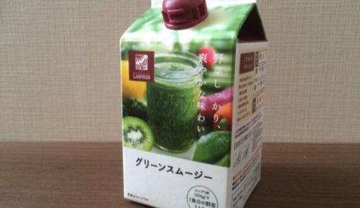 [C]ナチュラルローソンのスムージーが健康志向のジュースの中で一番美味い!