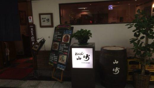 [C]堺筋本町の山崎で洋食ハンバーグ。店内の広めなのでゆったりランチをしたい人にオススメ!