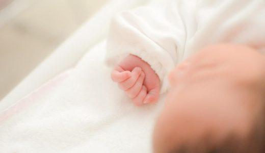 [C]出産祝いのお返しに送りたい金額別の出産内祝い3選