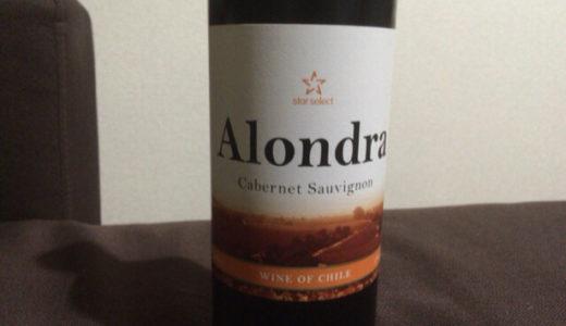 [C]ワインレビュー:アロンドラ カベルネ・ソーヴィニョン 赤(チリ産ワイン)