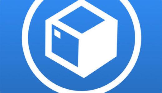 [C]ヤマト・佐川・郵便局の荷物の再配達依頼やAmazonや楽天市場との自動連携ができるiPhoneアプリ ウケトルが超便利!