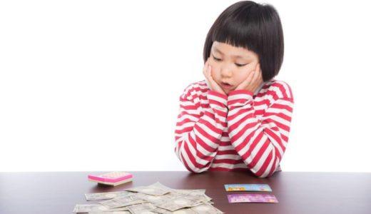 [C]レシートがギフト券やポイントに変わる!?お小遣い稼ぎにおすすめのレシートアプリをまとめてみました。