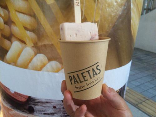 [C]枚方Tサイト PALETASのフルーツフローズンバー。アイスとともに果物の食感を味わいたい方はぜひ!