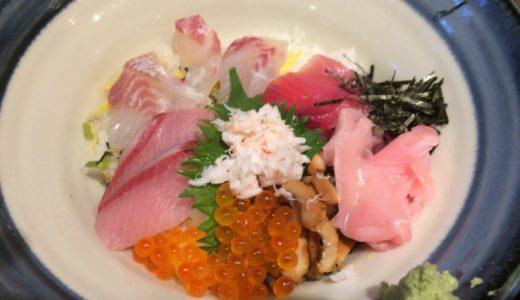 [C]南船場で新鮮な海鮮を食べたいなら喰海に行け!喰海ランチ気に入った!