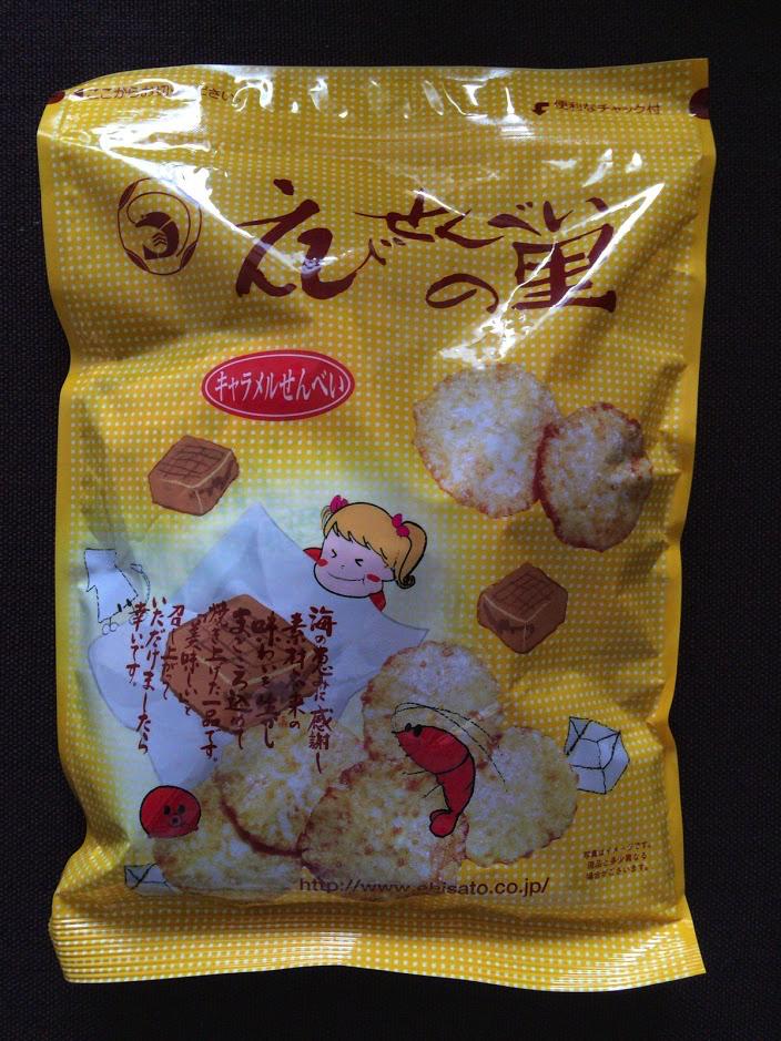 [C]愛知県南知多方面のお土産の定番「えびせんべいの里」のえびせんべい