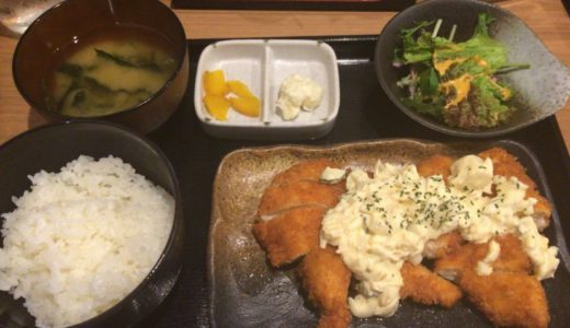 堺筋本町駅近くにあるいちおく地鶏屋でチキンカツ南蛮ランチ。
