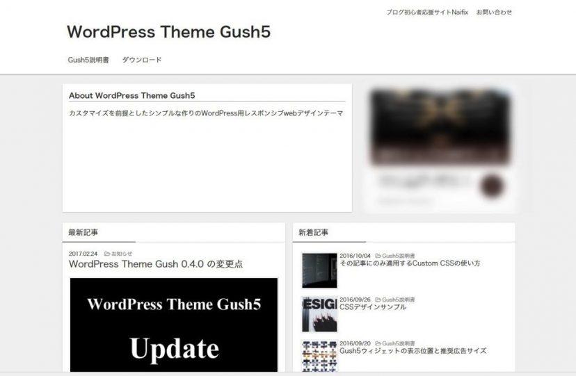 Gush5