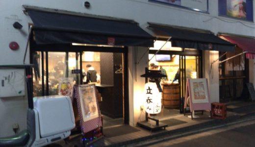 楽笑@高槻 気軽に寄ってサクッと飲めるアットホームな立ち飲み屋