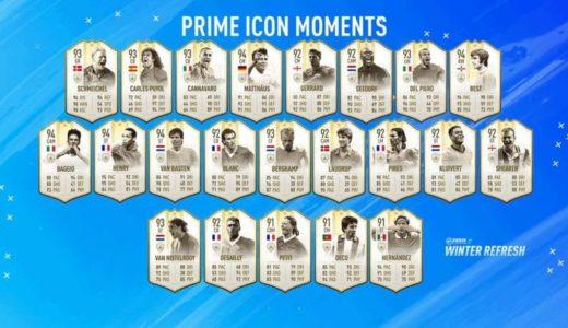 FIFA19 プライムアイコンモーメントSBC(チーム編成チャレンジ)発表詳細まとめ