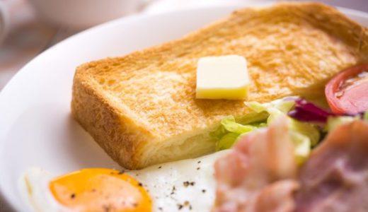 関西で行列のできる美味しい高級食パン専門店まとめ