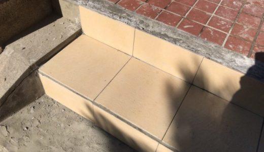 【外構DIY】玄関アプローチ・階段のタイルを張り替える方法