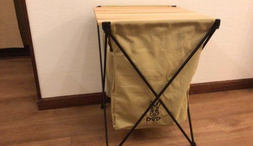 【DOD ステルスエックスレビュー】キャンプでゴミを見せない魅せるおしゃれゴミ箱兼テーブル