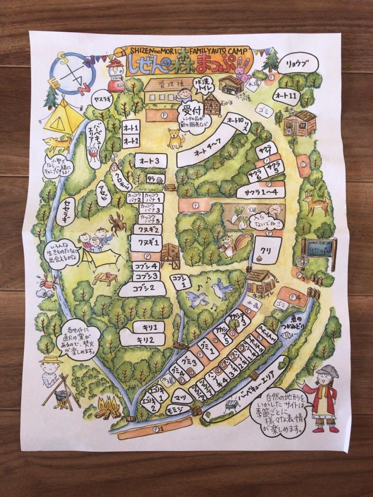 自然の森ファミリーオートキャンプ場の地図