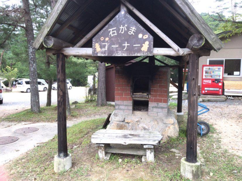 自然の森ファミリーオートキャンプ場の石窯コーナー