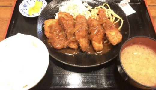 サカホン酒場@堺筋本町 セルフでカレーおかわりし放題でお得 ボリューム満点のランチ定食