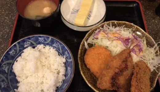 味処 ほうげん@堺筋本町 ワンコインから食べれる格安定食ランチ