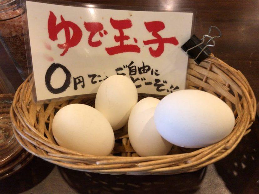 やまのやのゆで卵食べ放題