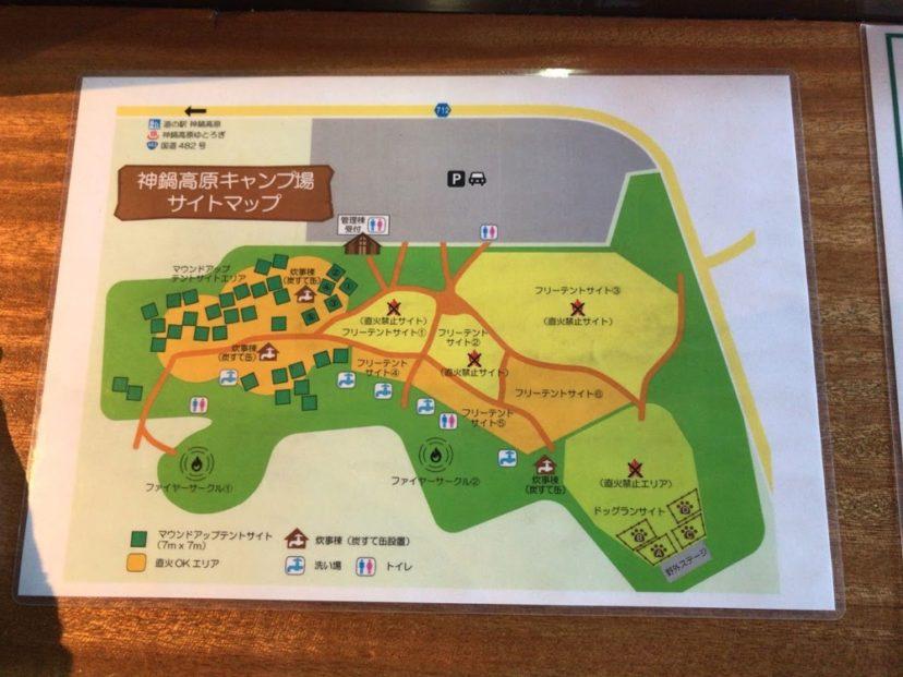 神鍋高原キャンプ場のサイトマップ