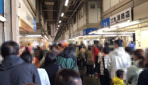 一般客でも市場で鮮魚が購入できる京都市中央市場市民感謝デー 食彩市