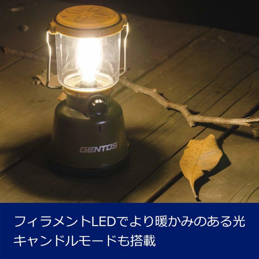 フィラメントLEDでより温かみのある光キャンドルモードも搭載