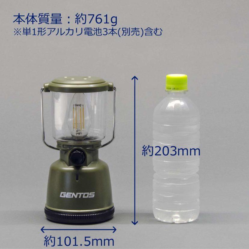 本体質量:約761g(単1形アルカリ電池3本含む)