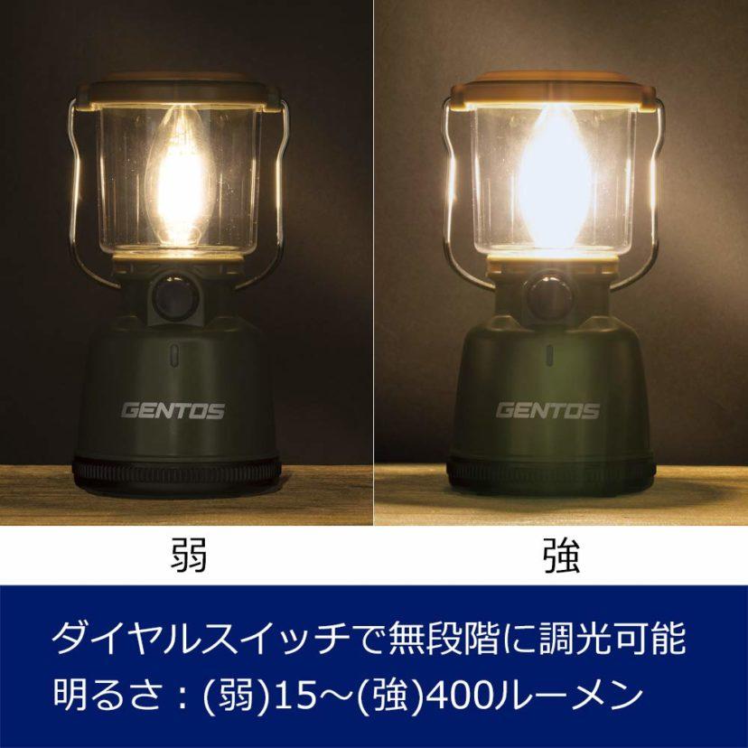 ダイヤルスイッチで無段階に調光可能。明るさ:(弱)〜(強)400ルーメン