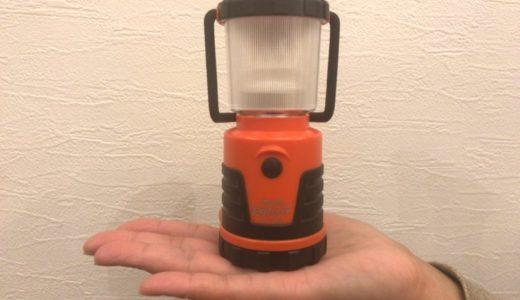 【ジェントス EX-1977IS レビュー】ソロキャンプにおすすめの超軽量LEDランタン