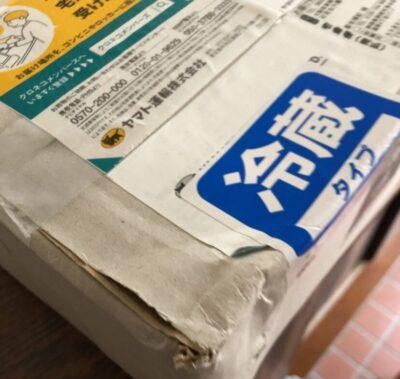 クロネコヤマトで届いたカネ吉の惣菜おまかせセット
